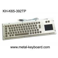 Buy cheap Dustproof Industrial Computer Keyboard Metal with touchpad and mouse keys from wholesalers