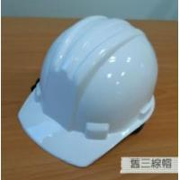 Buy cheap Safety Helmet CNS from wholesalers