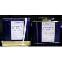 Buy cheap PU Sealant main agent + hardening agent from wholesalers