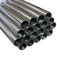 Buy cheap API 5 L GR X 46 PSL 1LSAW Pipe from wholesalers