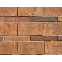 Buy cheap stone products series 200-500 from wholesalers