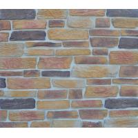 Buy cheap stone products series 1502-20 from wholesalers