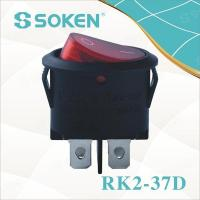 Buy cheap Oval Rocker Switch 4pin from wholesalers