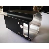 Buy cheap High Precision Aluminum Profile Customized Processing from wholesalers