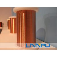 Buy cheap Enameled Round Copper Wire from wholesalers