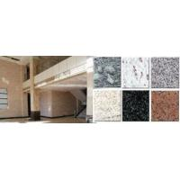 Buy cheap Construction Stone from wholesalers