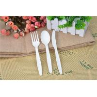 Buy cheap Cutlery Knife、Fork、Spoon from wholesalers