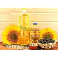 Buy cheap Sunflower Refined Oil from wholesalers
