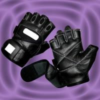 Buy cheap Weight Lifting Gloves CHB - WG - 1006 from wholesalers