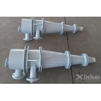 Buy cheap Hydrocyclone Equipment product