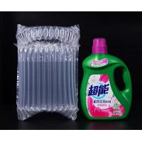 Wholesale Laundry Liquid Gas Column Bag from china suppliers