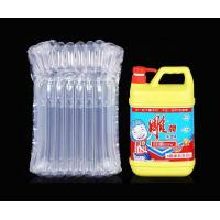 Wholesale Clean and Refined Gas Column Bag from china suppliers