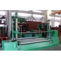 Buy cheap Rotary Cutting Machine from wholesalers