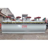 Wholesale XCF Air Inflation Flotation Cell from china suppliers