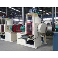 Buy cheap Briquette Making Machine from wholesalers
