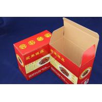 Buy cheap color corrugated box product