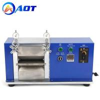 Buy cheap Lab Hot Roller Press Machine for Battery Electrode Sheet from wholesalers
