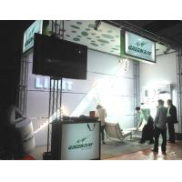 Buy cheap Exhibits Stand: Green RAY LED @ Led China from wholesalers