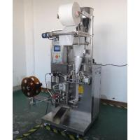 Wholesale MB-288 Coffee Pod|round Coffee Packing Machine from china suppliers