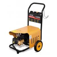 Buy cheap CE 2.2KW Commercial Portable Pressure Car Washing Machine from wholesalers