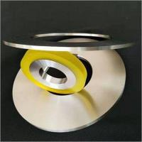 Buy cheap Steel Sheet Slitting Blades product