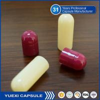 Buy cheap Enterosoluble Vacant Gelatin Capsules product
