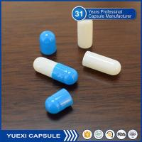 Buy cheap Blue/White Empty Capsule for Health care products product