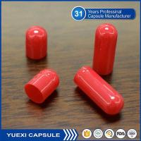 Buy cheap HPMC capsules product