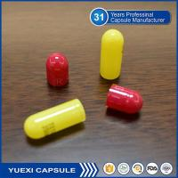 Buy cheap Red/Yellow Empty Halal Capsules product