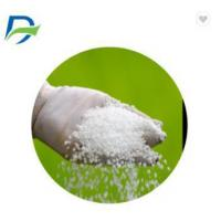 Buy cheap Industry Urea Prilled product