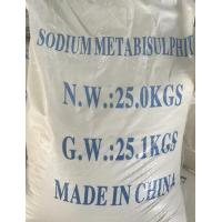 Buy cheap Sodium Metabisulfite Industrial Grade China Supply product