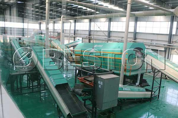 Buy cheap Material Recovery Facility from wholesalers