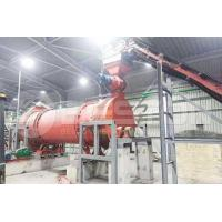 Buy cheap Wood Charcoal Making Machine from wholesalers