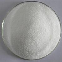 Buy cheap Cosmetic Ingredients Betaine Anhydrous CAS No: 107-43-7 from wholesalers