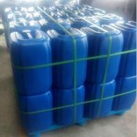 Buy cheap Oil Soluble Laurocapramum from wholesalers