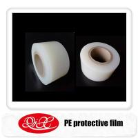 Buy cheap Transparent PE protective film from wholesalers