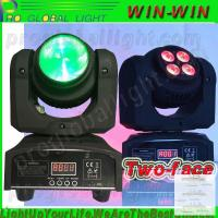 Buy cheap 1 10W beam CREE LED moving head light stage DJ Disco Party PUB salon lighting from wholesalers