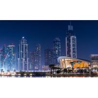 Buy cheap most beneficial way to register offshore company in dubai from wholesalers