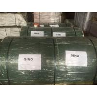 Buy cheap Abrasive Vulcanised fibre rolls from wholesalers