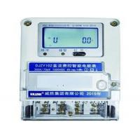 Buy cheap DJZY102-1 Smart Dc Electrical Energy Monitor from wholesalers