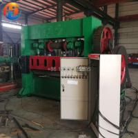 Buy cheap Expanded Metal Mesh Machine from wholesalers