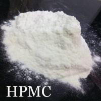 Buy cheap HPMC full name:Hydroxypropyl Methyl Cellulose from wholesalers