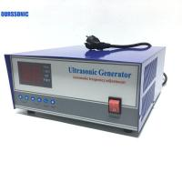 Buy cheap Double Frequency Digital Ultrasonic Generator from wholesalers