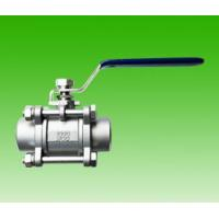 Buy cheap valves series product