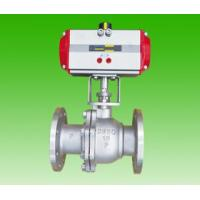 Buy cheap valves series1 product