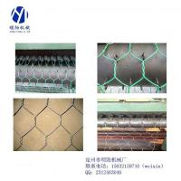 Buy cheap Dingzhou Mingyang Wire Mesh Machine Factory for you to introduce gabion mesh from wholesalers