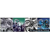 Buy cheap NTN ET32008XPX10V15 Bearing from wholesalers