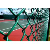 Buy cheap Wire Mesh Products chain link fence from wholesalers
