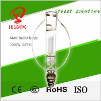 Buy cheap Super 1000W MH Grow Lamp from wholesalers