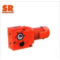 Buy cheap Shaft Mounted Helical Bevel Gearbox from wholesalers